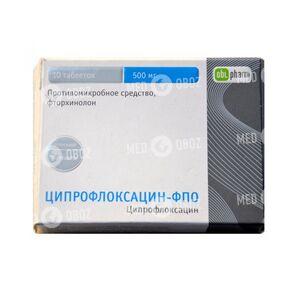 Ципрофлоксацин-ФПО