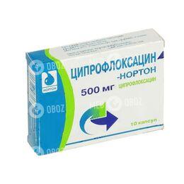 Ципрофлоксацин-Нортон