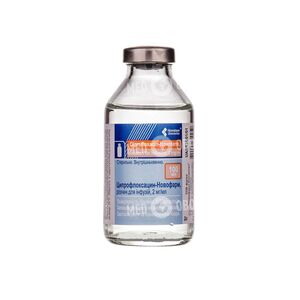 Ципрофлоксацин-Новофарм