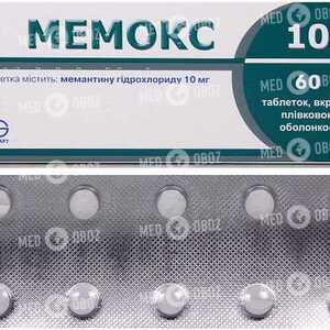 Мемокс 10