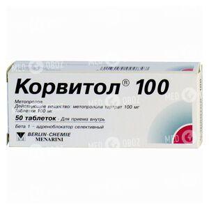 Корвитол 100