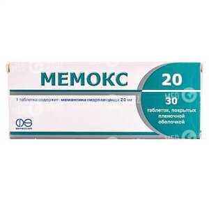 Мемокс 20