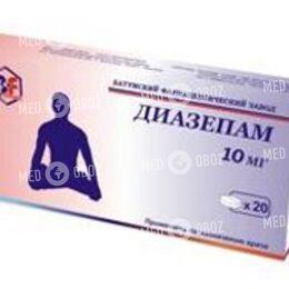 Диазепам-М