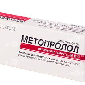 Метопролол Зентива