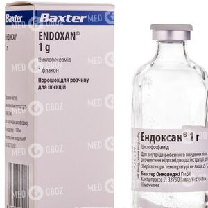 Эндоксан 1 г