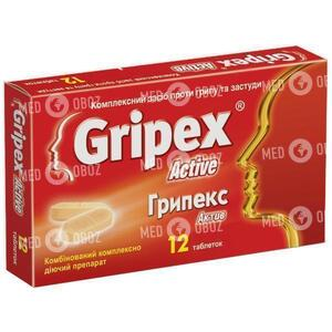 Грипекс Актив Макс