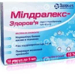 Милдралекс-Здоровье