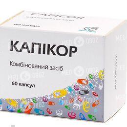 Капикор