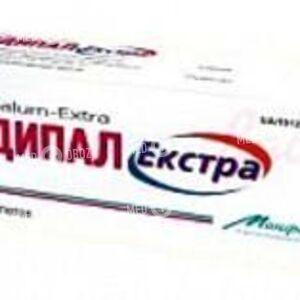 Андипал-Экстра