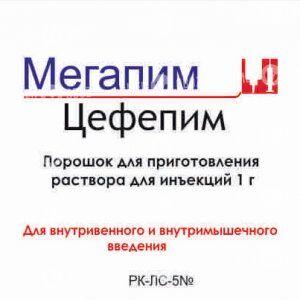 Мегапим