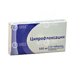 Ципрофлоксацин-Максфарма