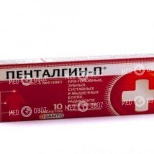 Пенталгин-П