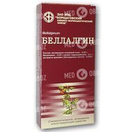 Беллалгин