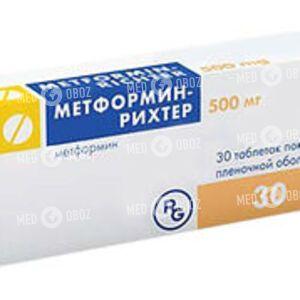 Эмнорм ЭР-500