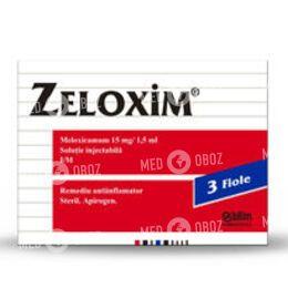 Зелоксим