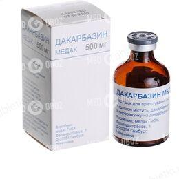 Дакарбазин
