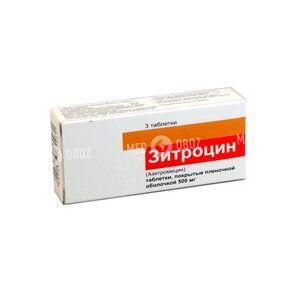 Зитроцин