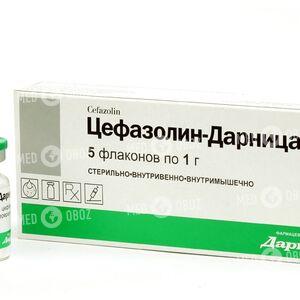 Цефазолин-Дарница