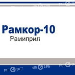 Рамкор-10