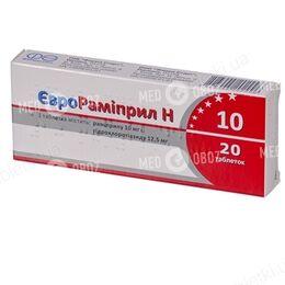 Еврорамиприл Н 10
