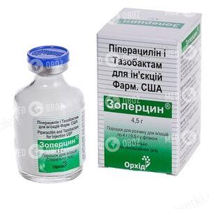 Зоперцин