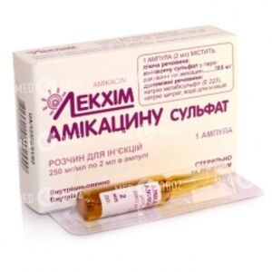Амикацина Сульфат