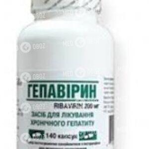 Гепавирин