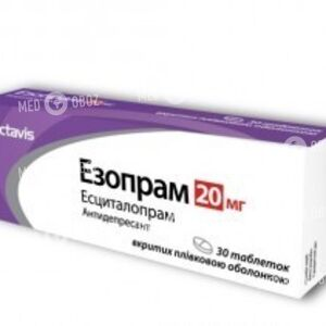 Эзопрам