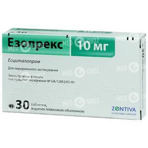Эзопрекс