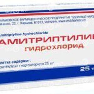Амитриптилина Гидрохлорид