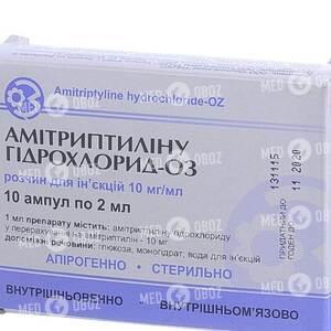 Амитриптилина Гидрохлорид-ОЗ