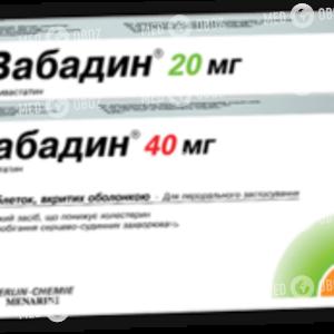 Вабадин 40 Мг