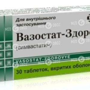 Вазостат-Здоровье