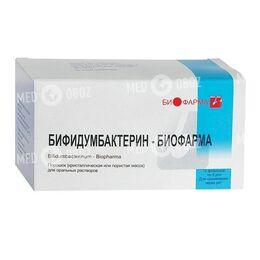 Бифидумбактерин-Биофарма