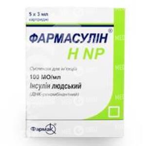 Фармасулин H Np