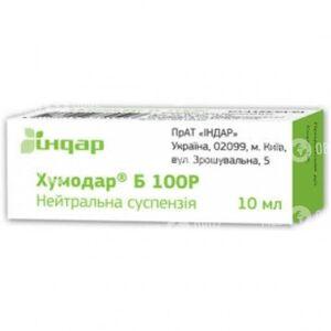 Хумодар Б100р
