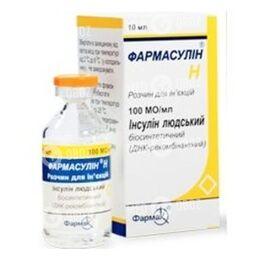 Фармасулин H