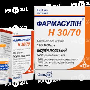 Фармасулин H 30/70