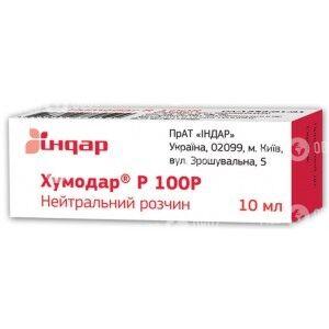 Хумодар Р100р
