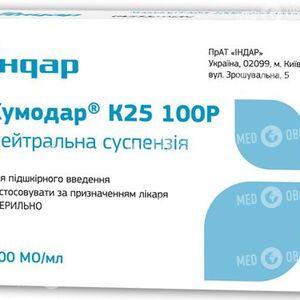 Хумодар К25 100р