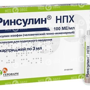 Ринсулин-Нпх