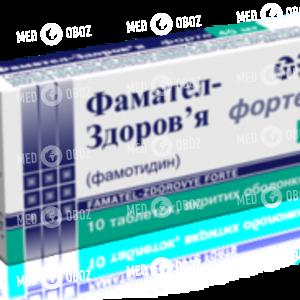 Фамател-Здоровье Форте