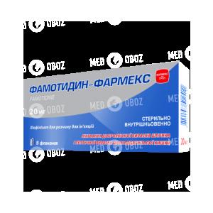 Фамотидин-Фармекс