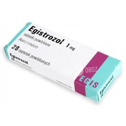 Эгистрозол