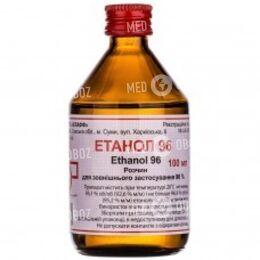 Евраэтил 96%