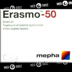 Эрасмо-50