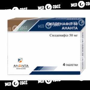 Силденафил 50 Ананта