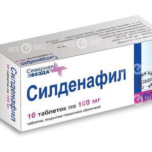 Силденафил-100