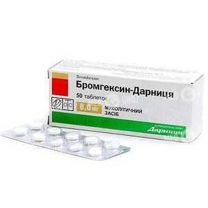 Бромгексин-Дарница