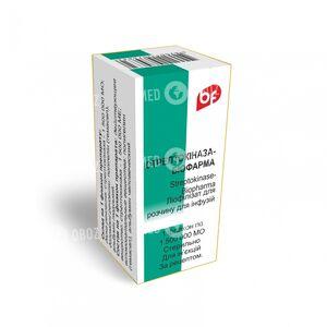 Стрептокиназа-Биофарма